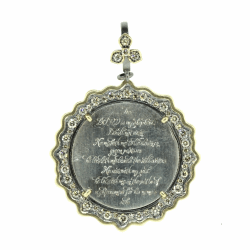 Closeup photo of Love Token Engraved With Psalm 23