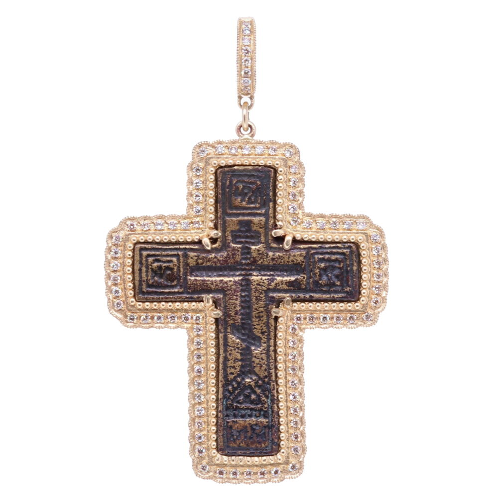 Antique Old Believers Cross Pendant