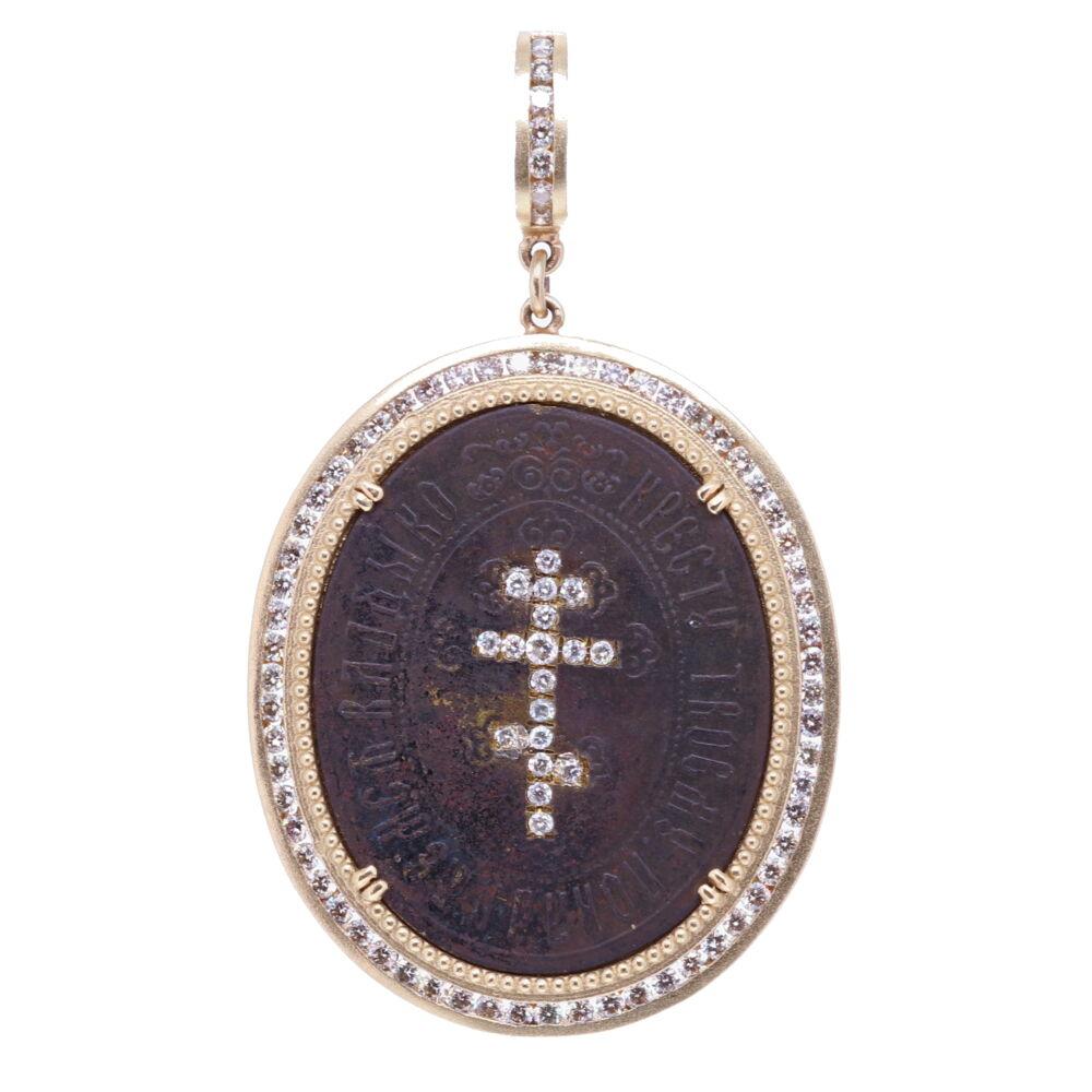 Russian Orthodox Christian Pendant