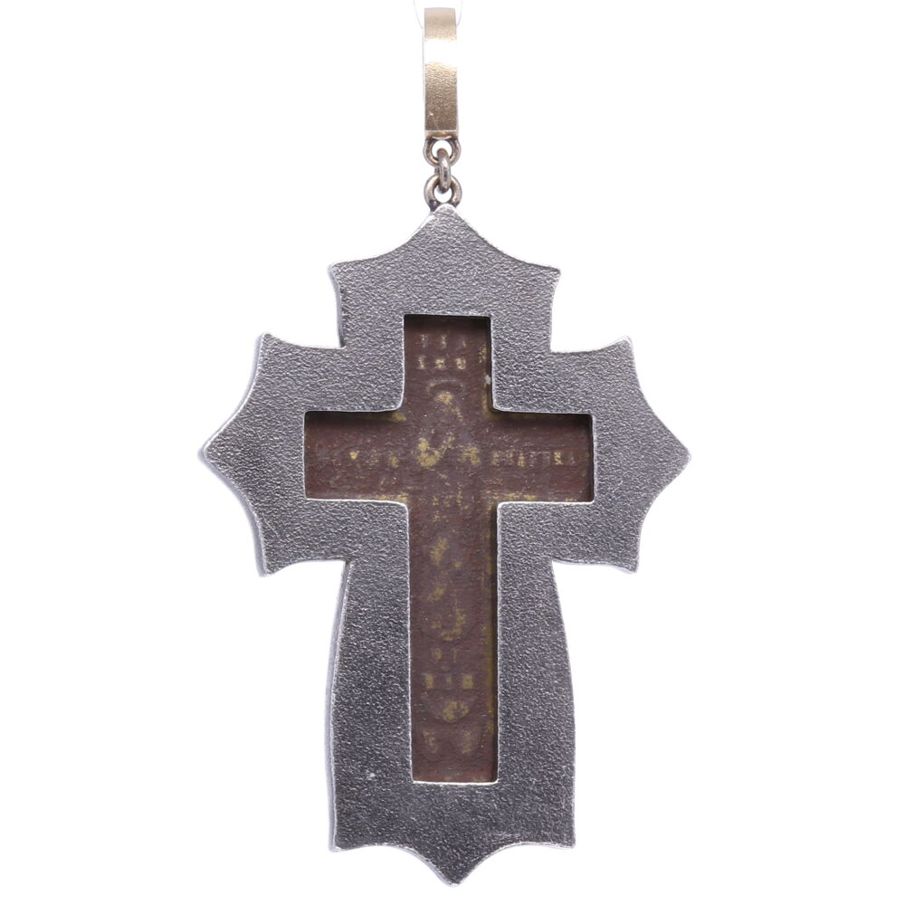 Image 2 for Old Believer Male Cross Pendant