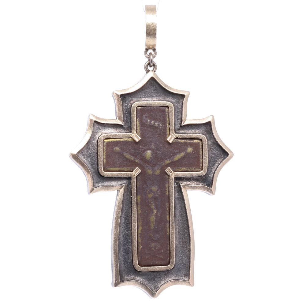 Old Believer Male Cross Pendant