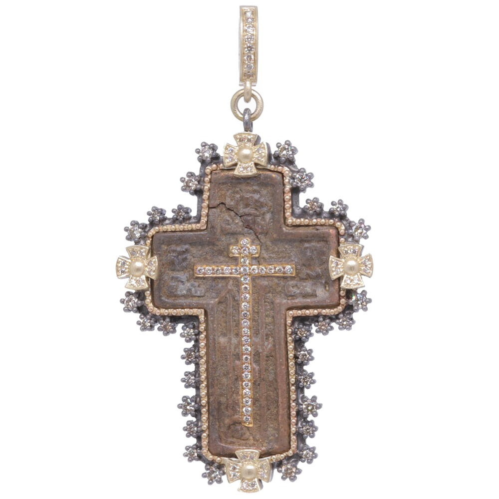 Old Believers Cross Pendant
