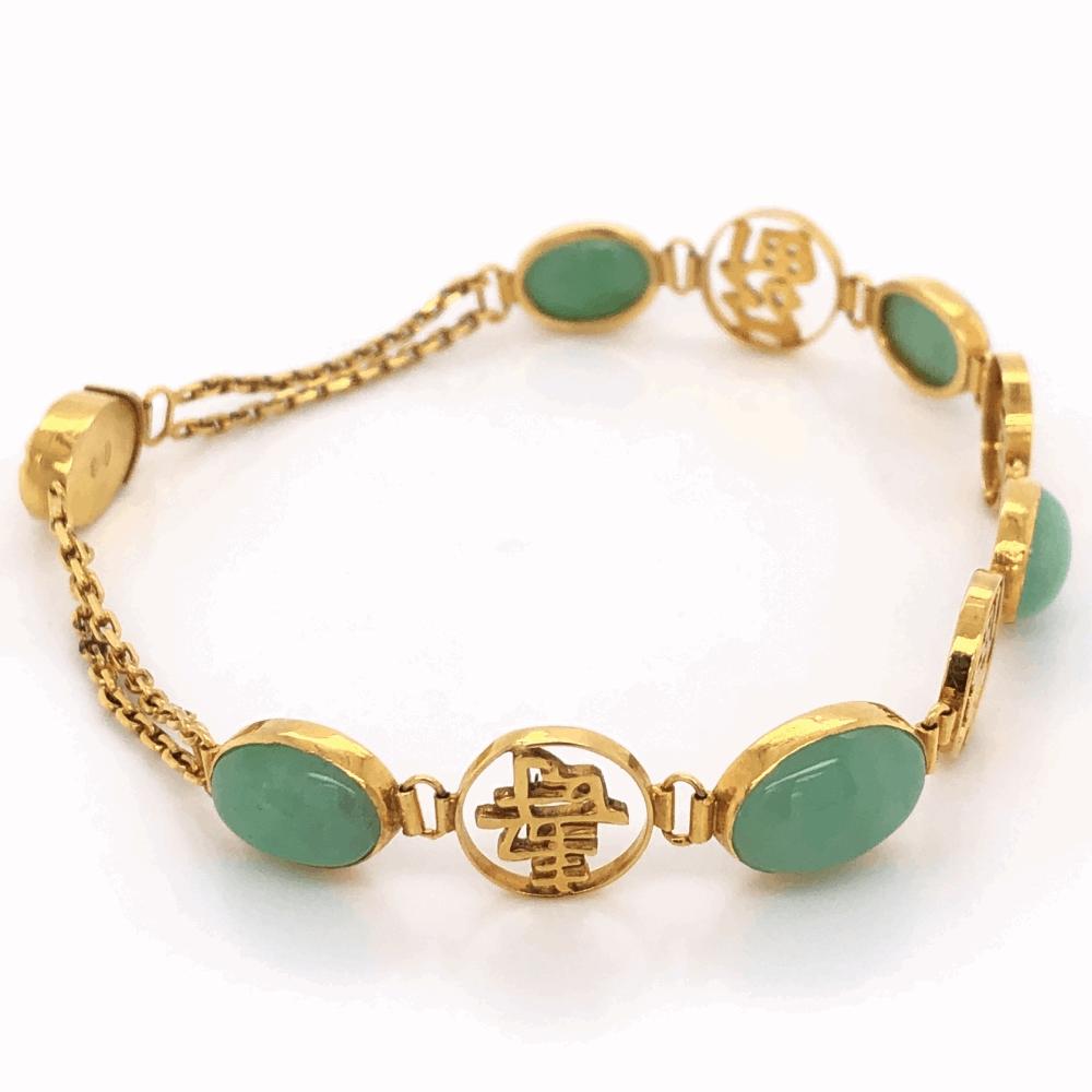 Image 2 for 14K Yellow Gold Chinese 5 cab Jade Vintage Bracelet 8.9g