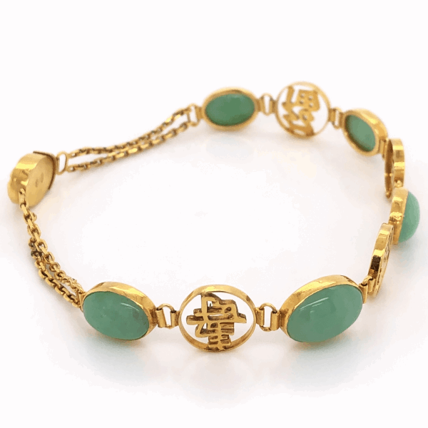 Closeup photo of 14K Yellow Gold Chinese 5 cab Jade Vintage Bracelet 8.9g