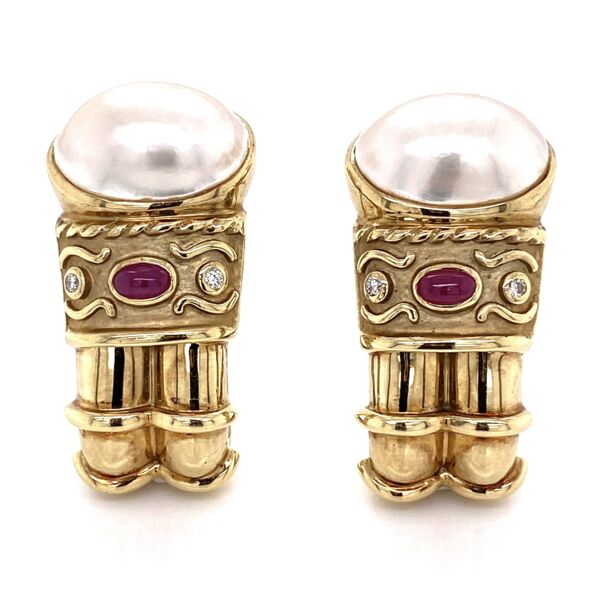Closeup photo of 14K Yellow Gold DENOIR Pearl, Ruby & .10tcw Diamond Earrings 23.7g