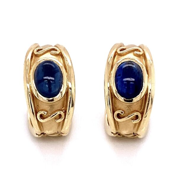 "Closeup photo of 14K YG Hoop Earrings with Cabochon Sapphires 8.2g, 2/3"" Tall"