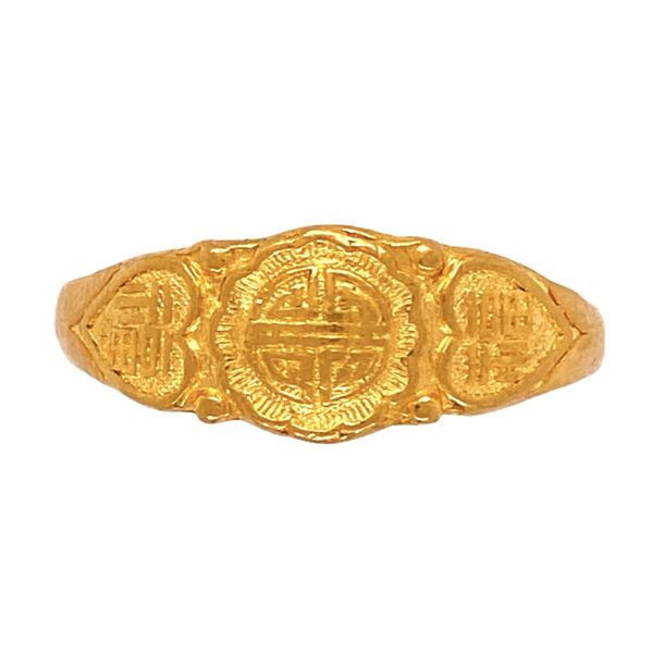 Closeup photo of 24K YG Chinese Engraved Band Ring 3.0g, s6